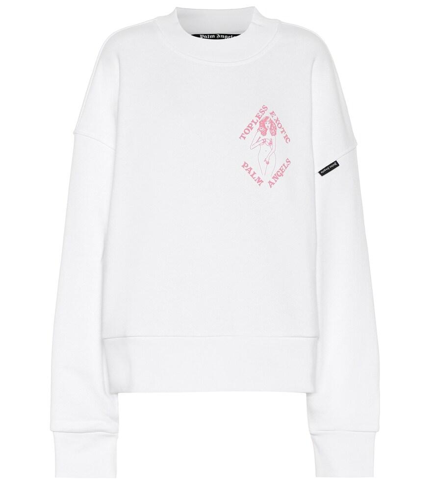 Oversized cotton jersey sweatshirt