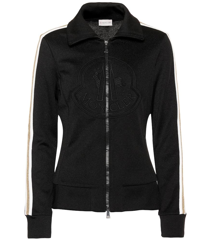 Logo cotton-blend track jacket