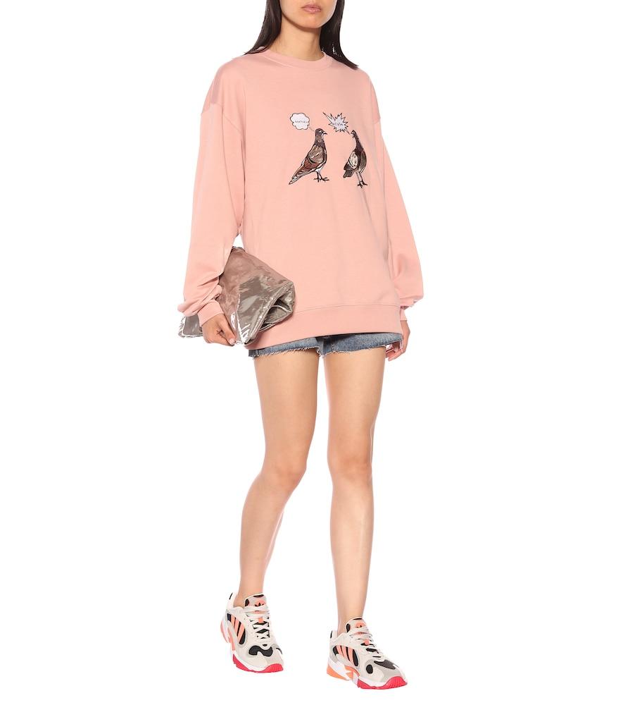 Yung 1 nubuck and mesh sneakers by Adidas Originals