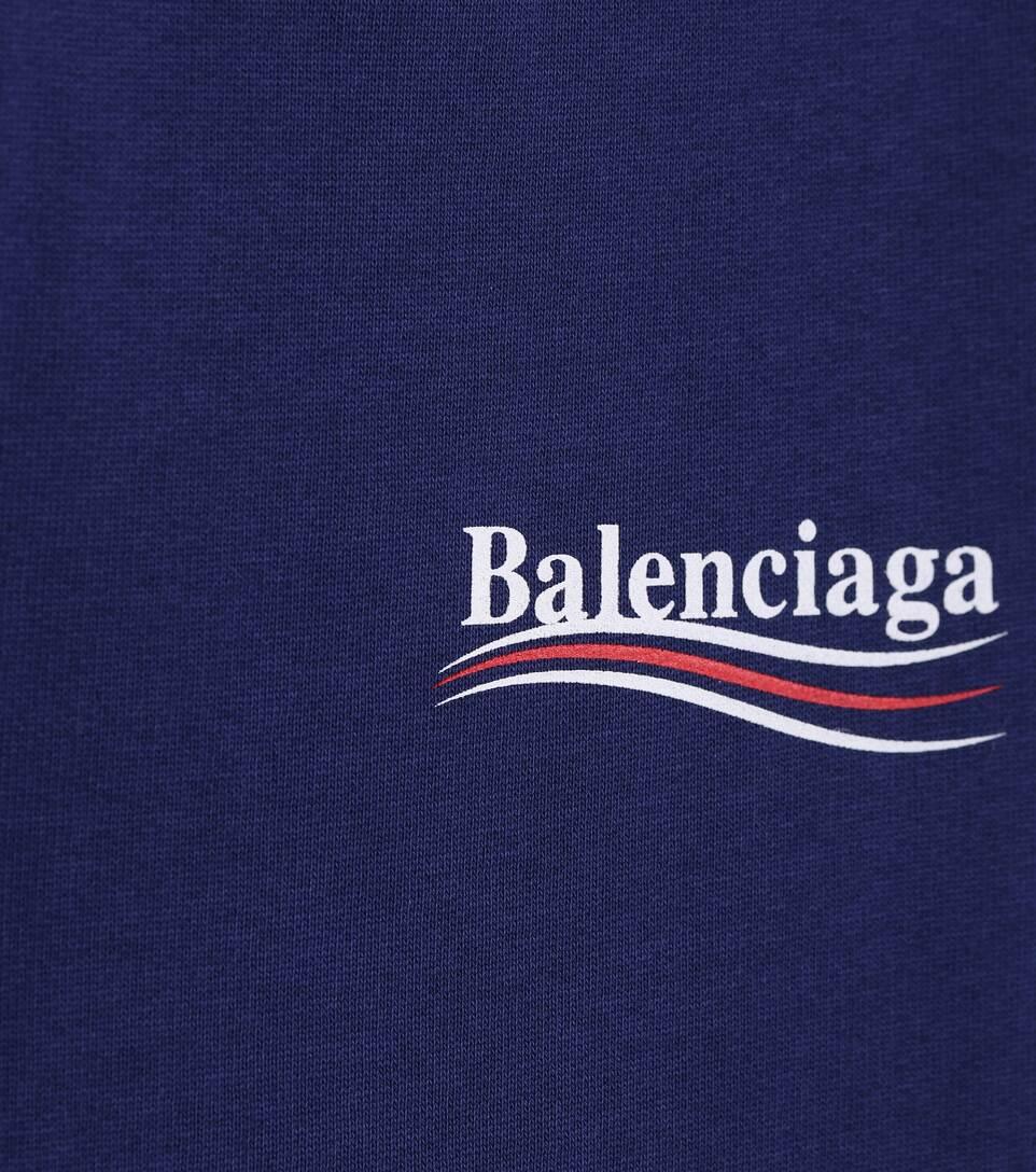 Balenciaga Kids Jogginghose mit Baumwollanteil