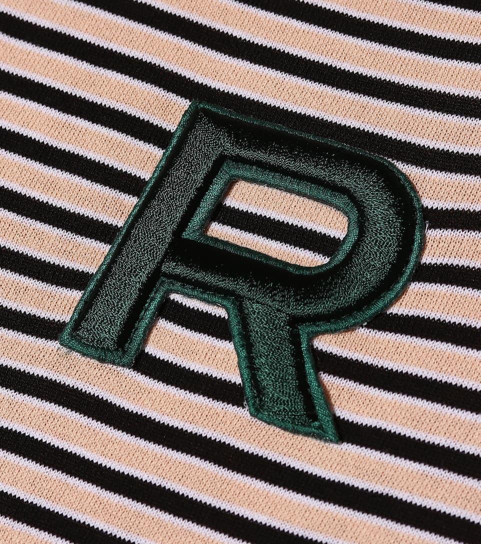 Rochas Gestreifter Cardigan aus Baumwolle