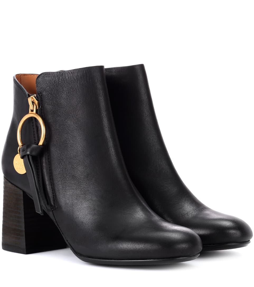 d20c2ef0099 Leather ankle boots
