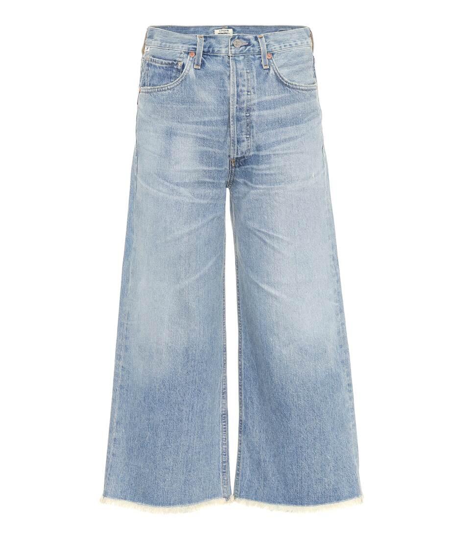 Citizens of Humanity Cropped-Jeans Emma aus Baumwolle Limitierter Auflage Zum Verkauf Mit Kreditkarte Günstig Online Günstig Kaufen Kosten Günstig Kaufen Footlocker Finish VLW0SjgS