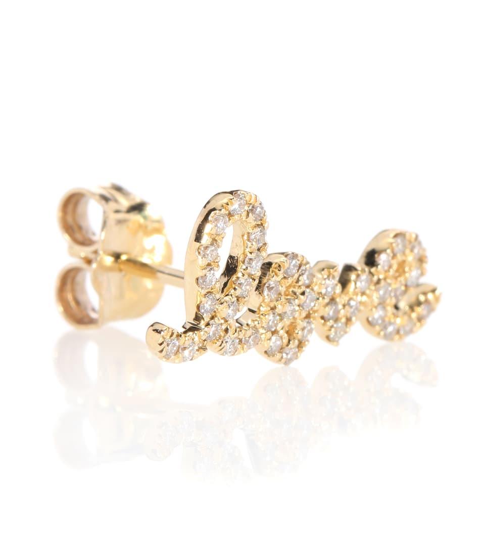 Réductions De Sortie La Sortie Populaire Boucle D'oreille Unique En Or 14 Ct Et Diamants Love - Sydney Evan 8UDvE
