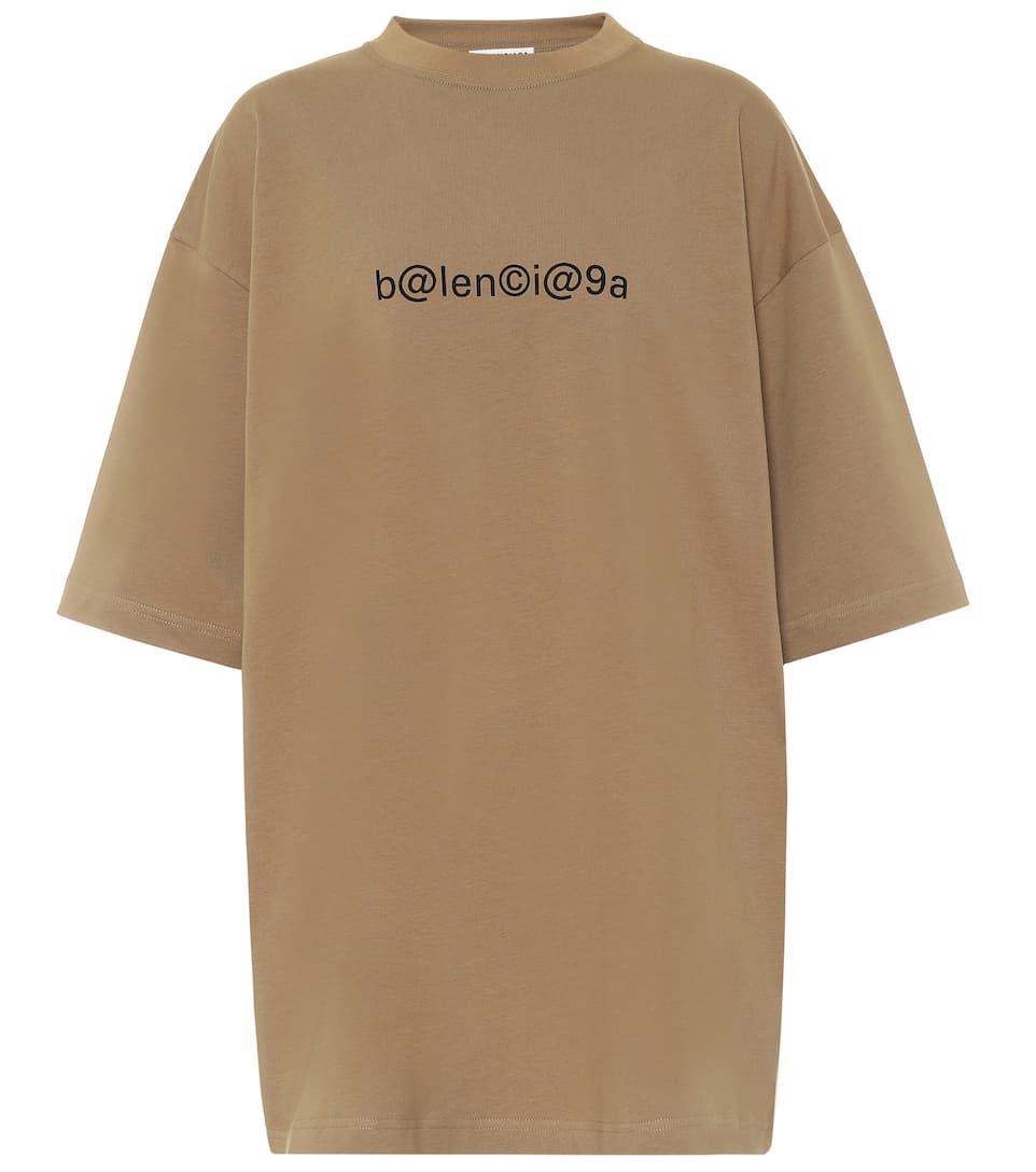 Logo cotton-jersey oversized T-shirt
