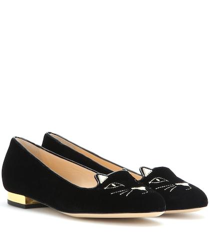 Mid-century Kitty Slippers